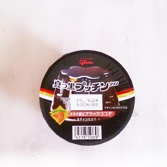 熱があっても食欲は旺盛_c0199544_22045906.jpg