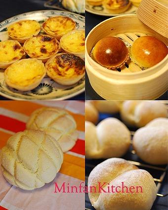 香港パン&日本のパンのお教室_a0175348_1632985.jpg