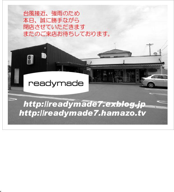 a0089359_1310941.jpg
