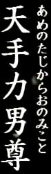 c0119160_22395549.jpg