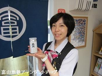 アルプスエキスプレスで富山の地酒を飲み放題するぞ_a0243562_17224075.jpg