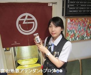 アルプスエキスプレスで富山の地酒を飲み放題するぞ_a0243562_17224317.jpg