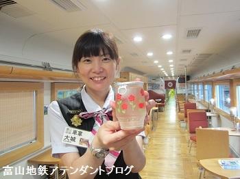 アルプスエキスプレスで富山の地酒を飲み放題するぞ_a0243562_17224644.jpg