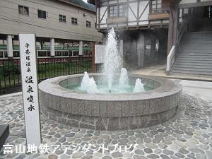 宇奈月温泉で、相田みつをの世界に_a0243562_17390796.jpg