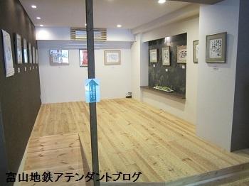 宇奈月温泉で、相田みつをの世界に_a0243562_17470859.jpg