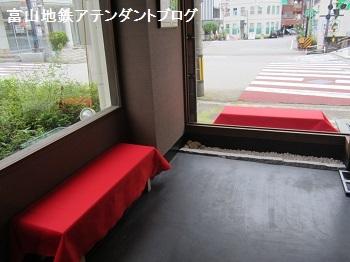 宇奈月温泉で、相田みつをの世界に_a0243562_17490099.jpg
