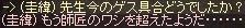 a0201367_2219234.jpg