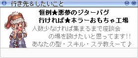 a0038977_14184680.png