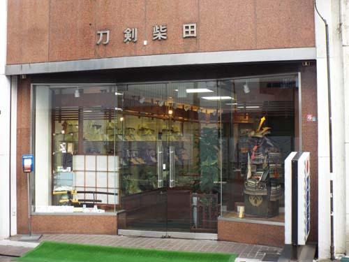 三菱一号館「画鬼・暁斎展」まで見たこと_f0211178_1755397.jpg