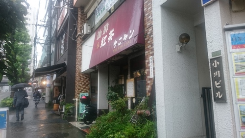 「白山ケニヤン石川さん」_a0075684_19355027.jpg