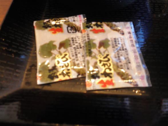 丸亀製麺    豊中小曽根店_c0118393_1430765.jpg