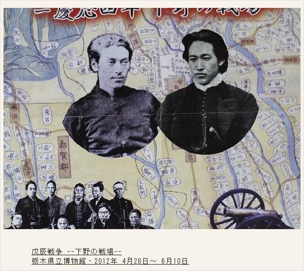 宇都宮城の攻防Ⅱ : 栃木、福島の...