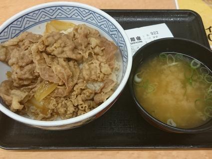 9/8 生ビール¥300+牛丼¥380+味噌汁¥60@吉野家_b0042308_21192340.jpg