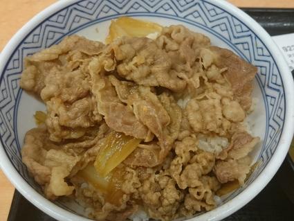 9/8 生ビール¥300+牛丼¥380+味噌汁¥60@吉野家_b0042308_2119287.jpg
