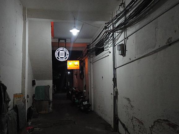 ホーチミン その9 Pasteur Street Brewing Company_e0230011_17143084.jpg