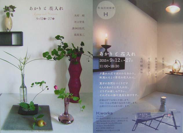 栗ご飯と_b0206421_162256.jpg