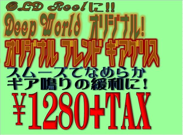 b0112322_2061839.jpg