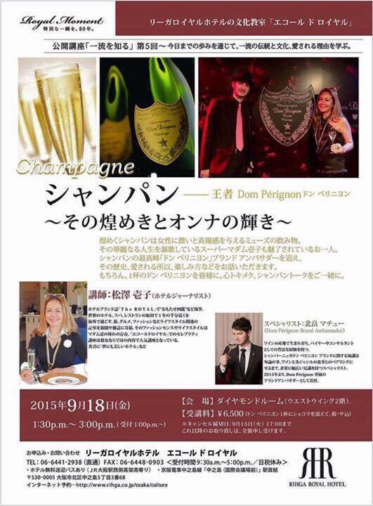 シャンパンだけが人生だぁww_f0215324_10061597.jpg