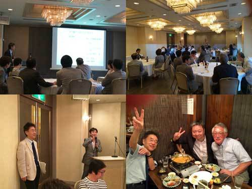 大学卒後34年目の同級会 in 仙台_f0154626_19002423.jpg