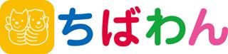 2015年12月10日 ちばわん主催公演「ハル」&「ミケ」開催!_e0355628_10195050.jpg