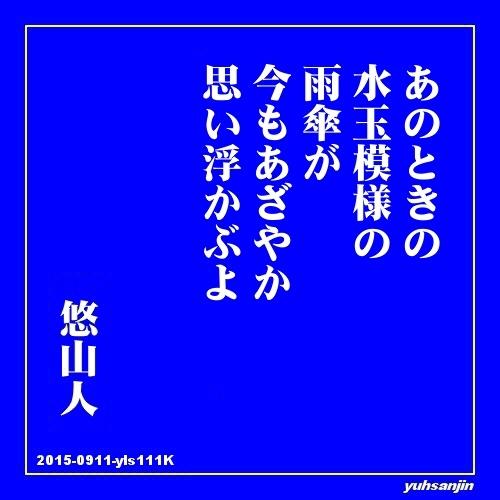 f0188432_18265304.jpg