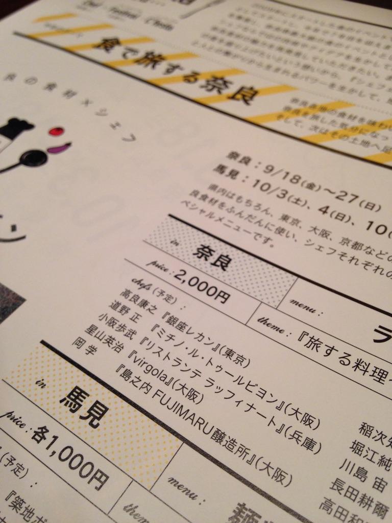 b0206537_200588.jpg