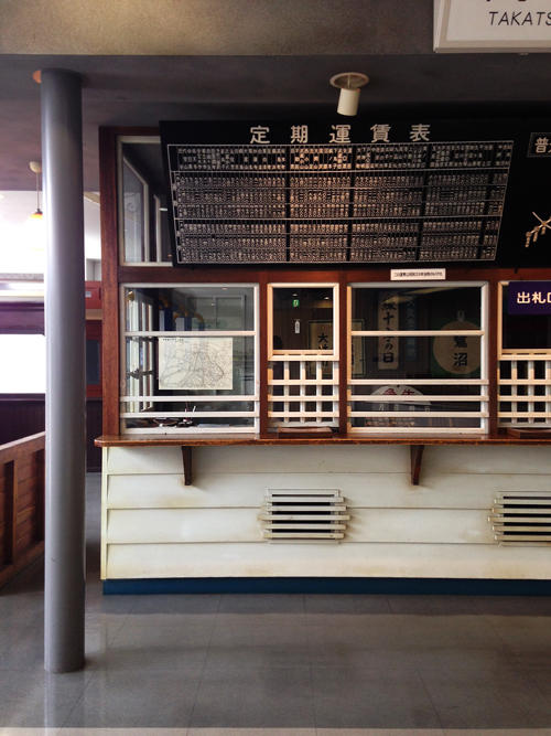 miniature Bread と、宮崎台の電車博物館_e0172847_14404143.jpg