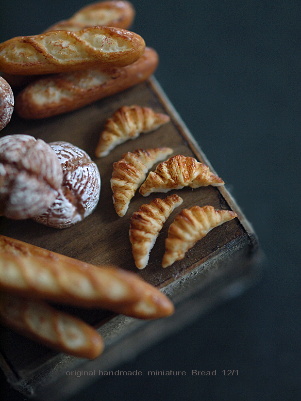 miniature Bread と、宮崎台の電車博物館_e0172847_15170612.jpg