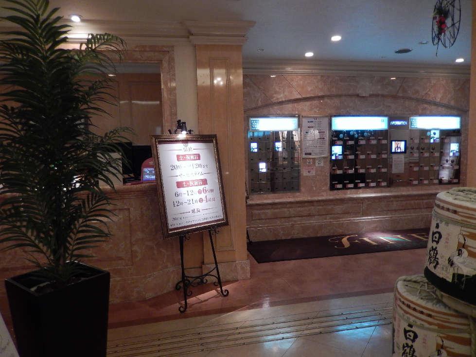 日本全国、ホテル業界大異変~訪日外国人はラブホがお好き?(プレジデント2015.8.31)_b0235153_1774416.jpg