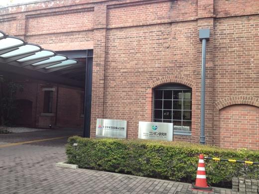 トヨタと名古屋_a0136671_17322021.jpg