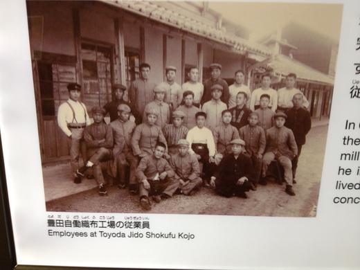トヨタと名古屋_a0136671_1734392.jpg
