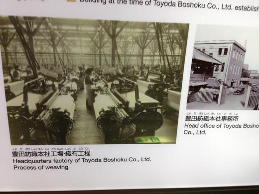 トヨタと名古屋_a0136671_17345366.jpg