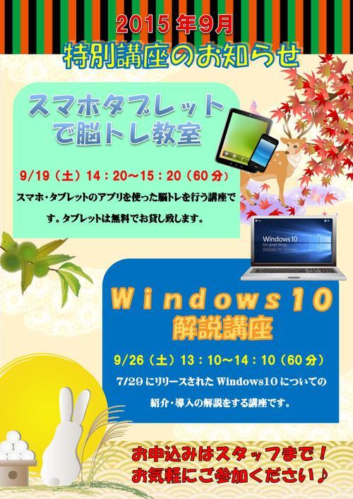 b0243778_1015853.jpg