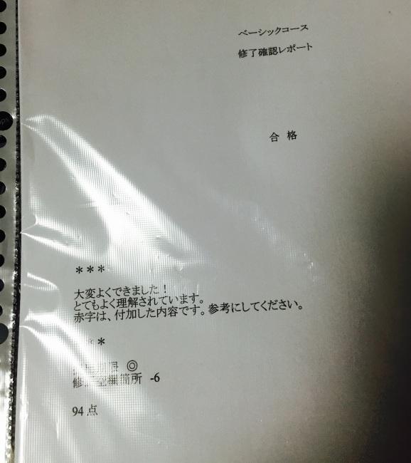 f0123589_22243009.jpg
