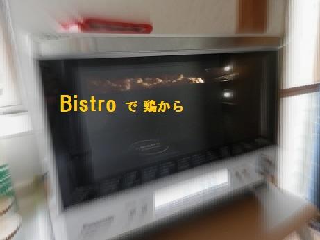 e0347508_1863154.jpg