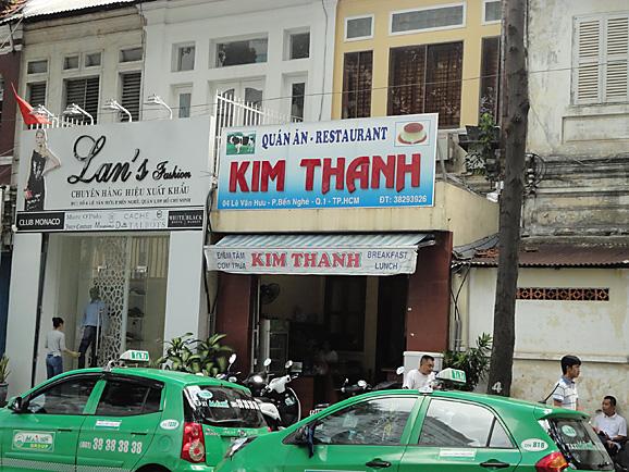 ホーチミン その10 朝食とKIM THANHでプリン&ヨーグルト_e0230011_17501751.jpg