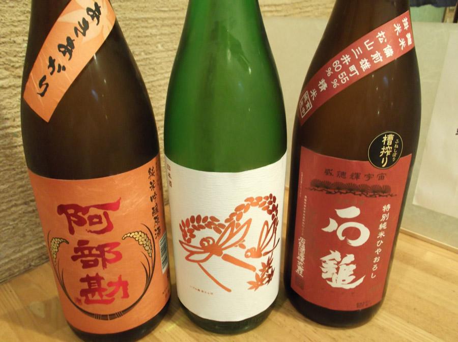 秋のおすすめ日本酒_e0160513_21561869.jpg