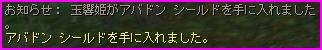 b0062614_1105255.jpg