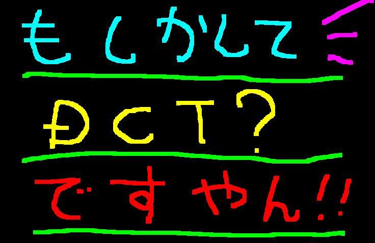 f0056935_201433.jpg