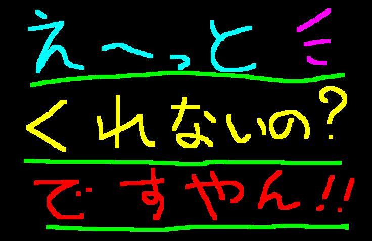 f0056935_2125912.jpg