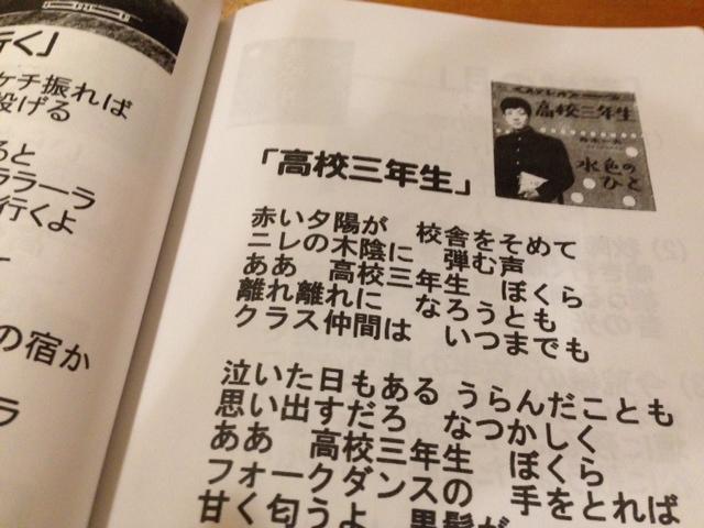 「潮来」って読めますか?_f0019247_0365739.jpg