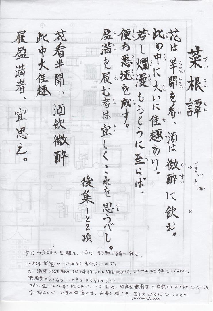 b0193252_1785981.jpg