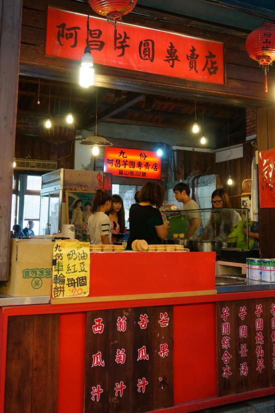 台湾旅行記(1) ノスタルジックな雰囲気の九份へ_d0098954_15112958.jpg