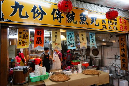 台湾旅行記(1) ノスタルジックな雰囲気の九份へ_d0098954_1595055.jpg