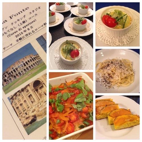 夏バテ回復にイタリアの郷土料理!_d0128354_13152651.jpg