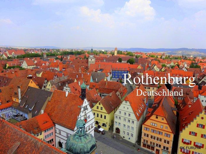 ドイツ9日間の旅 1  ローテンブルク_a0092659_0575147.jpg