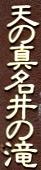 c0119160_22101198.jpg