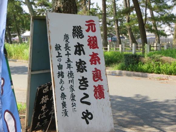 徳川家康と言えば_c0001670_19553252.jpg