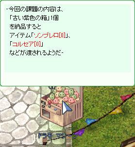 d0330183_23134726.jpg