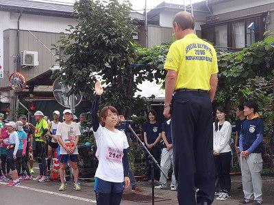 第29回 耐久山岳マラソン大会_b0092684_8195930.jpg